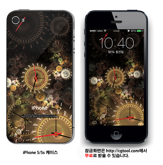 iPhone-clock-lock.jpg