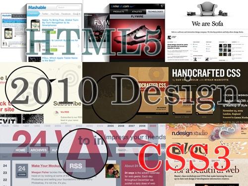 designTrend.jpg
